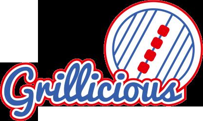 logo grillious
